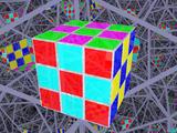 rubik's cube six X pattern